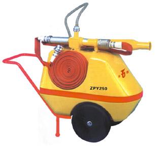 ZPY系列移动式泡沫灭火装置