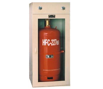 柜式灭火装置