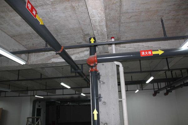 喷淋及消火栓管道安装